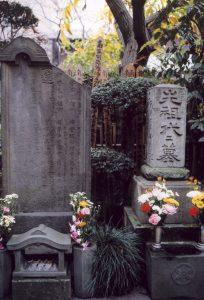 石村近江家先祖代々の墓