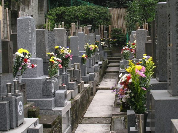 浄土宗大信寺墓地